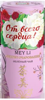 Мей Ли подарочная